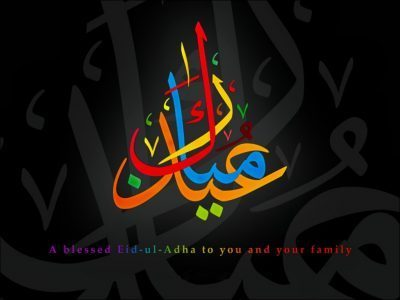 Download Eid Al Adha Images Wishes