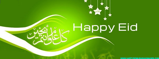 Eid FB Cover Wallpapers