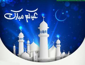 Eid Images 2016