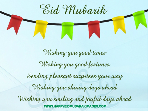 Eid Mubarak Quotes Messages Status Sms 2021 Download For Whatsapp Fb Happy Eid Mubarak Images 2021