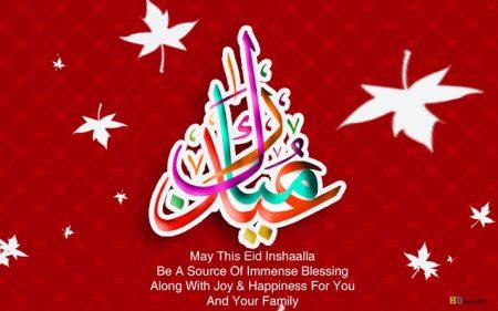 Eid Ad Adha Images