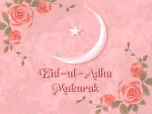 Eid Al Adha Mubarak 2020