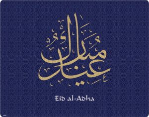 Beautiful Eid Al Adha Status 2016 – Eid Mubarak 2016