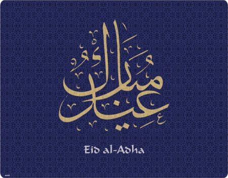 Eid Al Adha Mubarak Status