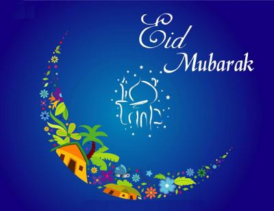 Eid Ul Azha Status 2016