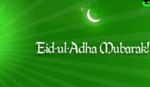 Happy Eid Al Adha Quotes 2016 – Eid Mubarak Messages