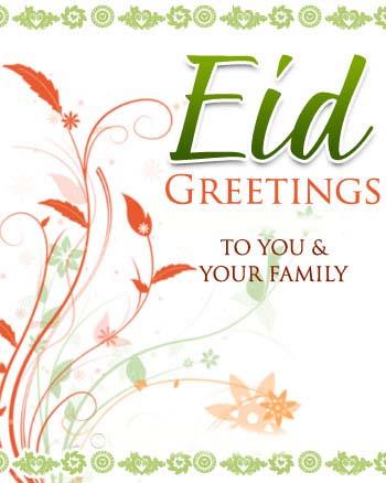 Eid Ul Adha Clip Arts