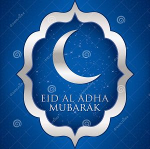 Bakr Eid Clip Arts