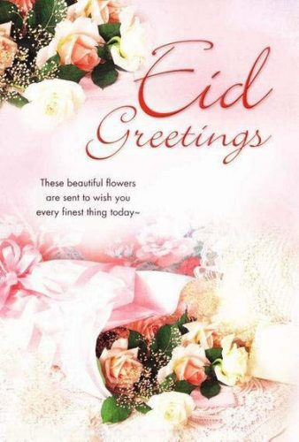 Eid Ul Adha Clipart Wishes