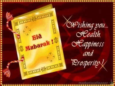Eid Ul Adha Wishes 2016