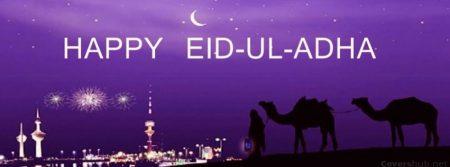 Eid Al HD Wallpapers 2016