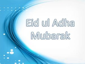 Eid Ul Adha SMS 2016 Messages Images