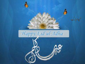 Eid Ul Adha Pics