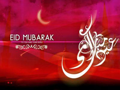 Eid Ul Adha SMS 2016
