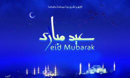 Eid Ul Adha HD Wallpapers 2016